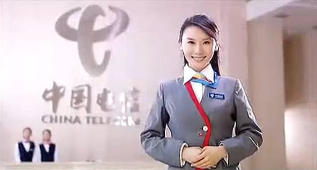中国电信企业形象宣传片