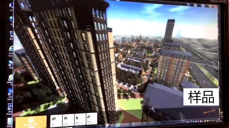 VR虚拟仿真楼盘展示