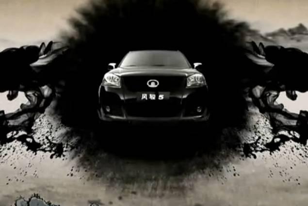 长城汽车广告动画