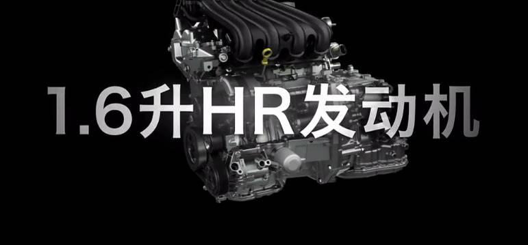 日产HR16DE发动机机械动画