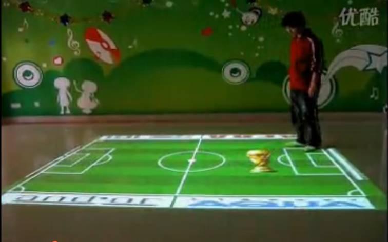 幼儿园足球游戏之互动地面投影