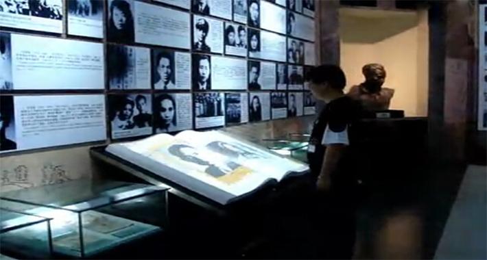 图1:党史人物纪念馆虚拟翻书