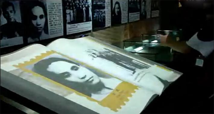 图2:党史人物纪念馆虚拟翻书
