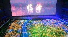临汾市规划电子沙盘