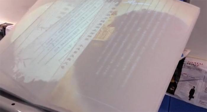 图2:古代人文典故虚拟翻书
