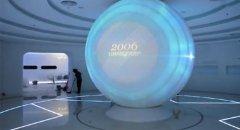 鸿利光电企业数字展厅?>