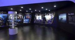大众数字展厅虚拟展示?>