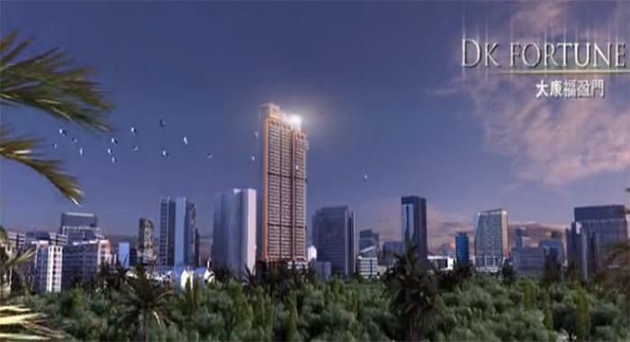 图3:大康·福盈门房地产动画