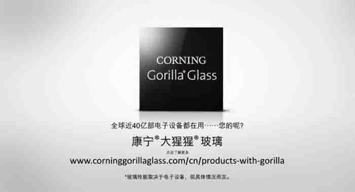 图1:康宁大猩猩玻璃创意广告动画制作